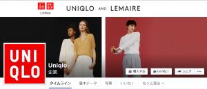 UNIQLO Facebook