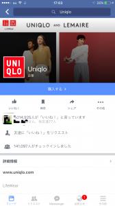 UNIQLO Facebookスマホ